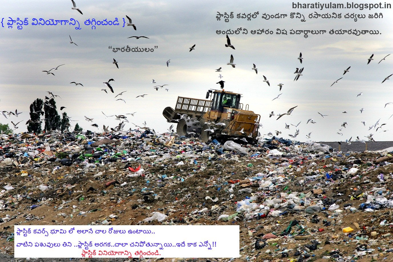 Telugu Love Quote Kavithalu